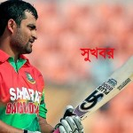 tamim iqbal pic3 copy